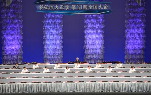 琴伝流大正琴第31回全国大会17