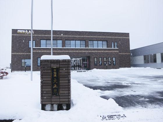 H28年琴伝流本社周辺の初雪
