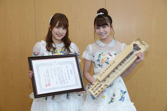 第11回大正琴音楽大賞「365日の紙飛行機」