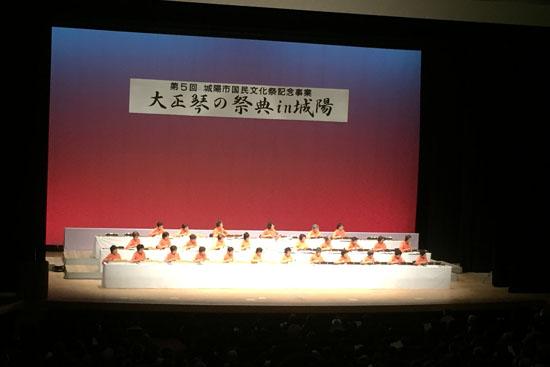 第5回大正琴の祭典in城陽