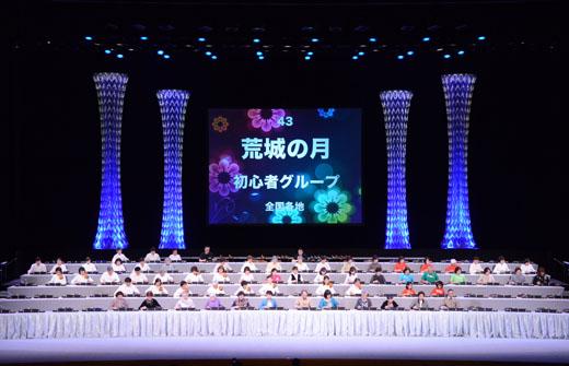 琴伝流大正琴第32回全国大会05