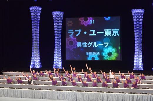 琴伝流大正琴第32回全国大会08