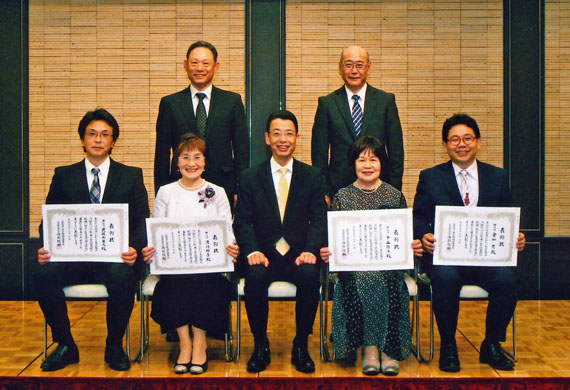 平成29年度公益社団法人大正琴協会表彰