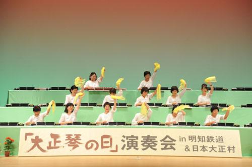 「大正琴の日」演奏会in日本大正村2