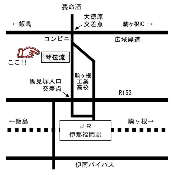琴伝流本社地図