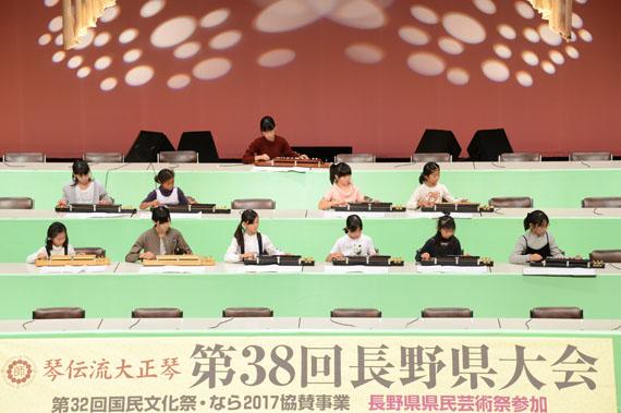 長野県大会子供グループH29-1
