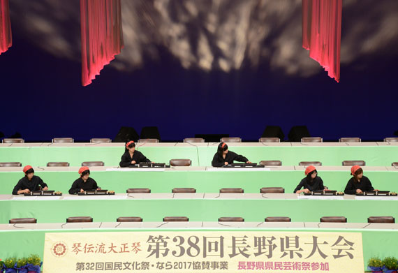 長野県大会子供グループH29-3