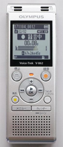 ボイストレックV-862