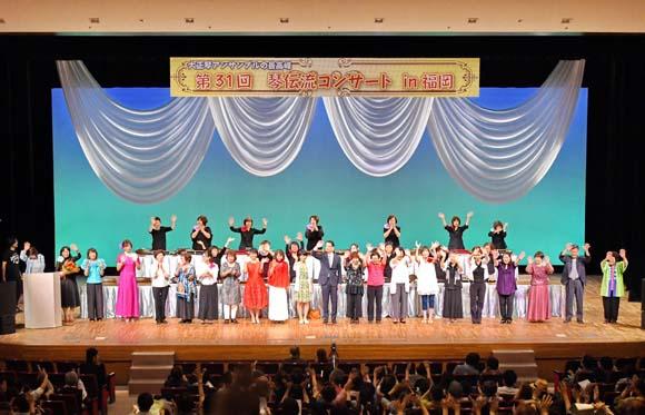 第31回琴伝流コンサートin福岡2