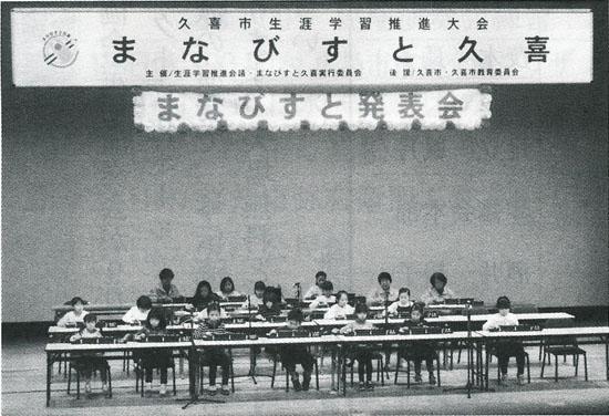 埼玉県・川島先生H30