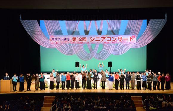 第12回琴伝流シニアコンサート3