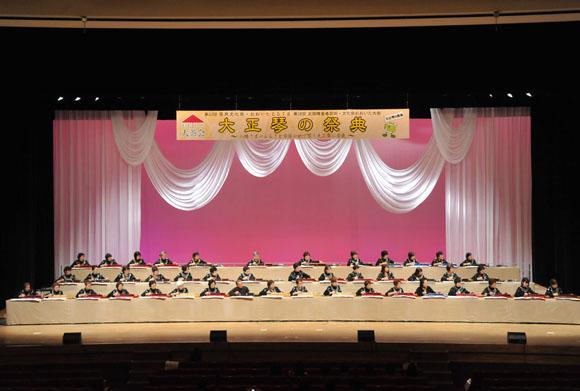 第33回国民文化祭「大正琴の祭典」1