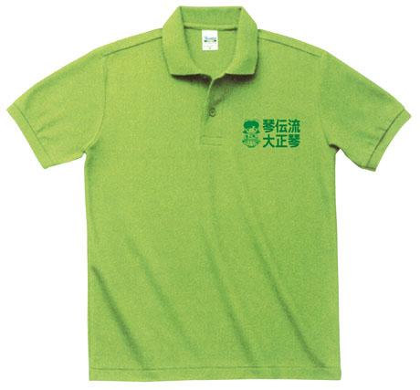 全国大会合同グループポロシャツ34回