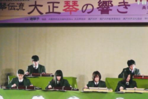 岡山県・立岡先生H31 (1)