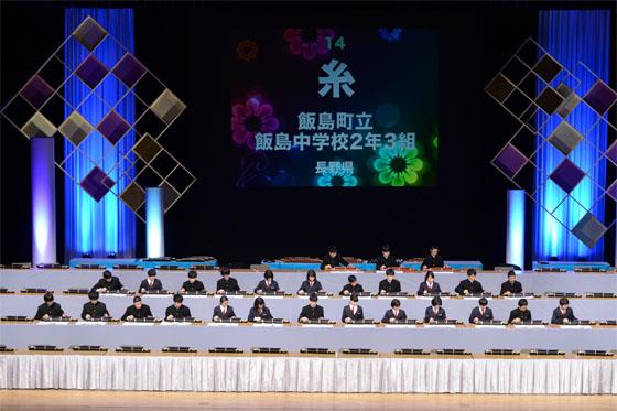 琴伝流大正琴第34回全国大会8