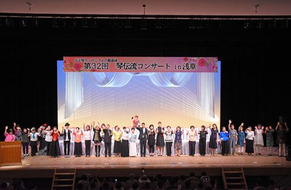 第32回琴伝流コンサートin浅草3