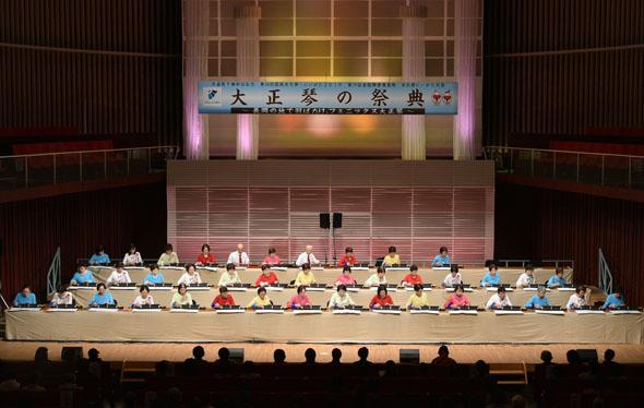 第34回国民文化祭「大正琴の祭典」3