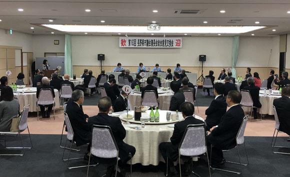 長野県市議会議長会総会演奏