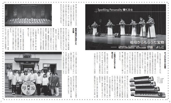 三重県・伊藤先生R01
