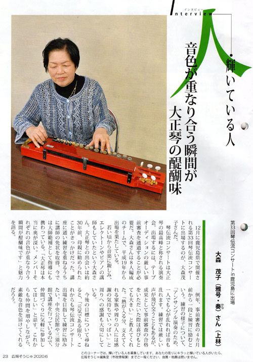 岡山県・大森先生R01