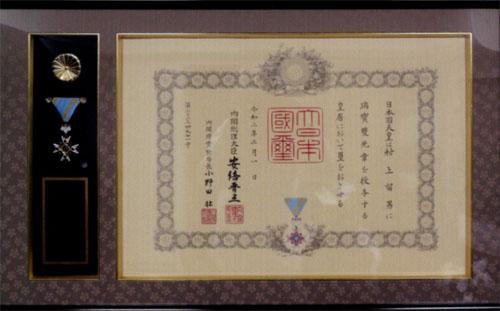 千葉県・村上先生R02-1