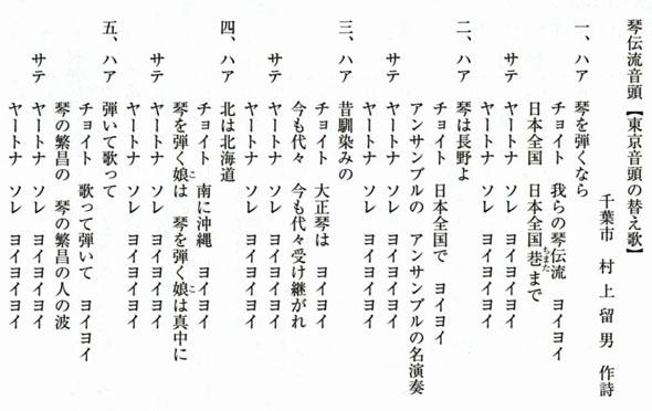 千葉県・村上先生R02-2