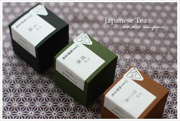 Japanese Tea1