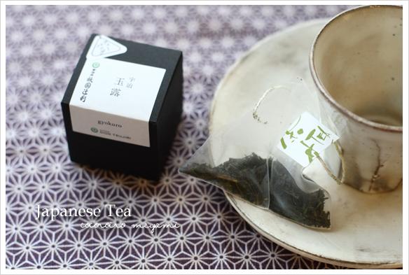 Japanese Tea2
