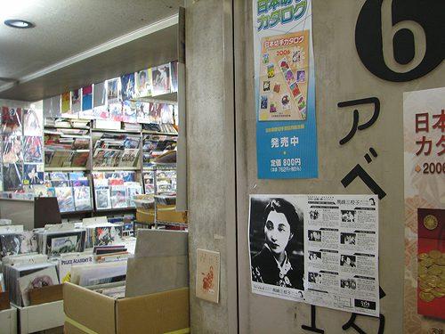 神田・古本街