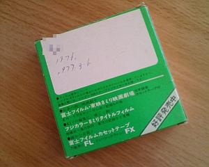 8mmフィルム