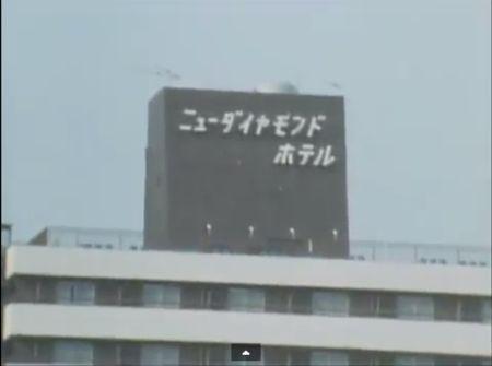 秘密戦隊ゴレンジャー 第59話