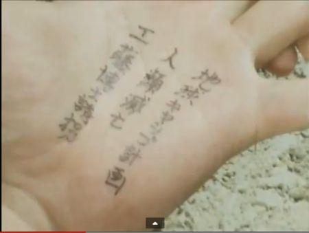 秘密戦隊ゴレンジャー 第70話