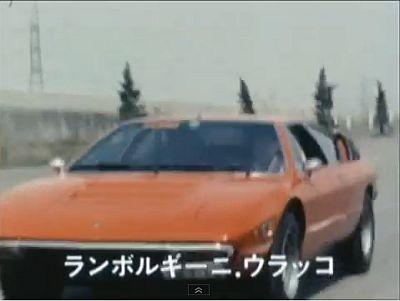 ジャッカー電撃隊 第7話