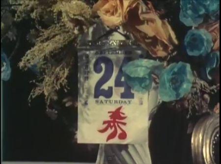 5年3組魔法組 第40話