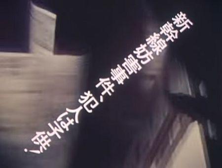 コンドールマン 第21話
