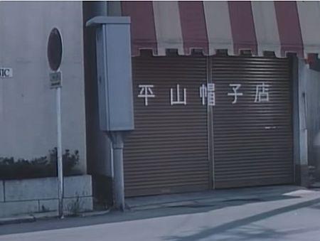 超人バロム・1 第23話