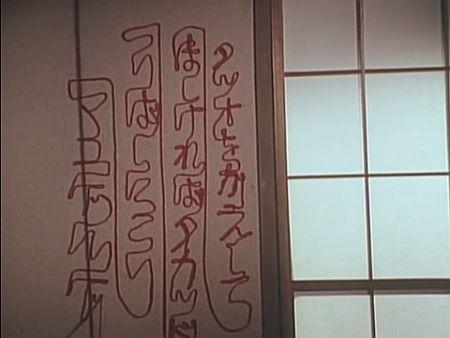 超人バロム・1 第33話