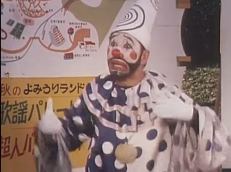 超人バロム・1 第34話