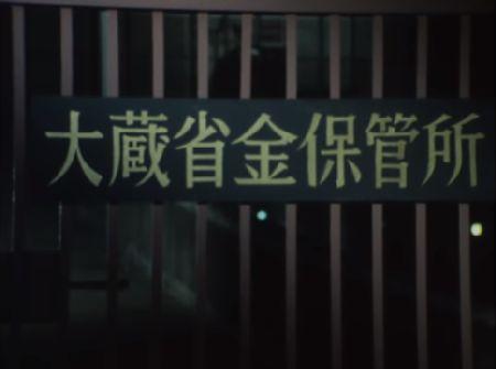 仮面ライダー 第9話