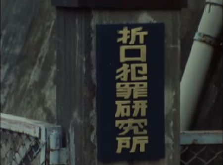 仮面ライダー 第34話
