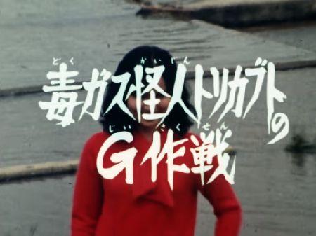 仮面ライダー 第37話