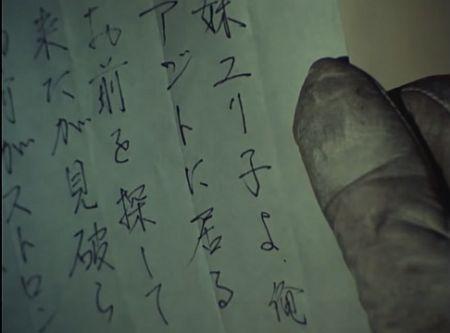 仮面ライダーストロンガー 第13話
