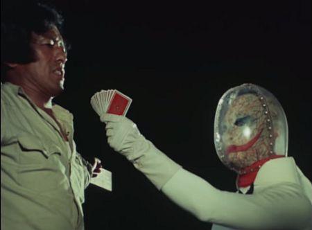 仮面ライダーストロンガー 第23話