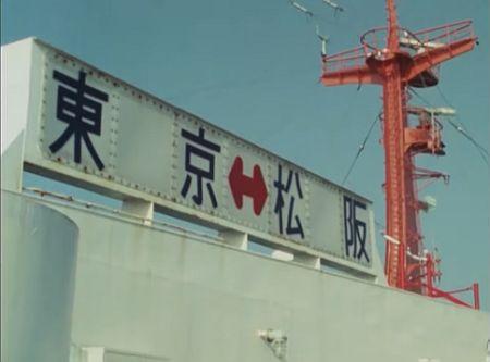 仮面ライダーストロンガー 第24話