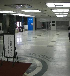 科学技術館入口2