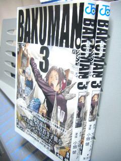 Bakuman3