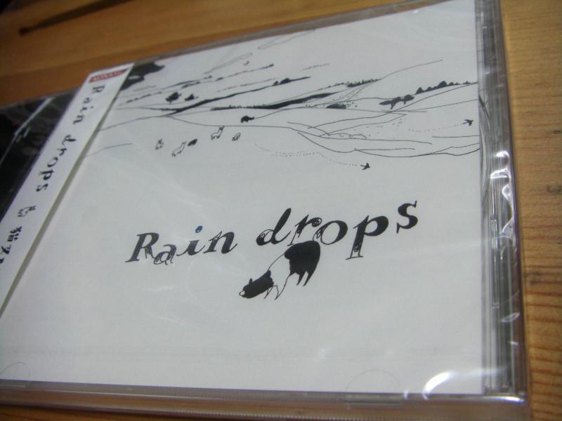 Rain_drops1