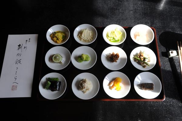 青柳の朝食