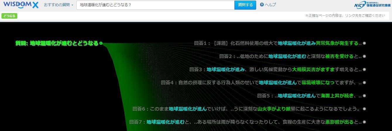 震災対策技術展07.JPG