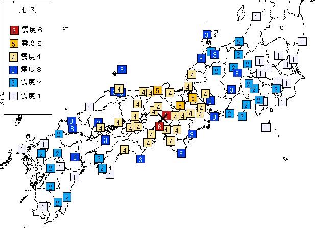 阪神淡路大震災震度分布.jpg